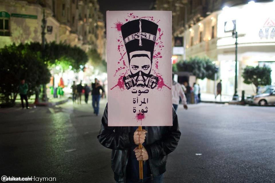 Looking back on the Arab Spring and Egyptian Revolution