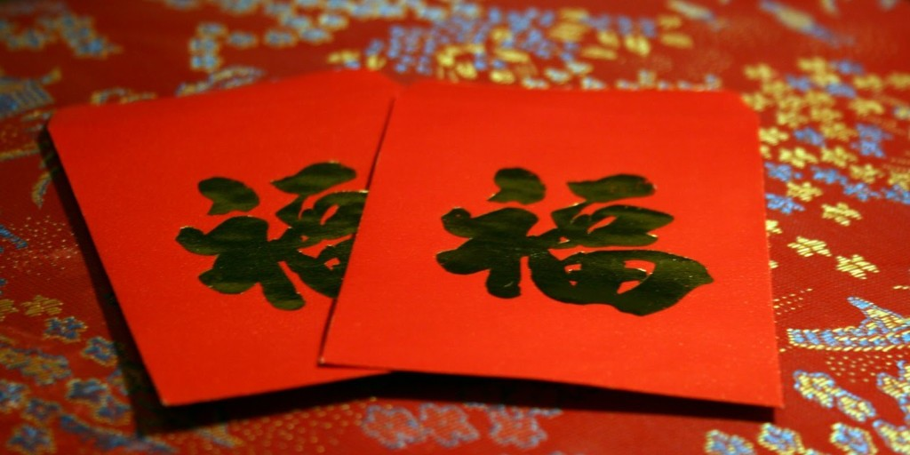 11 signs you celebrate Chinese New Year