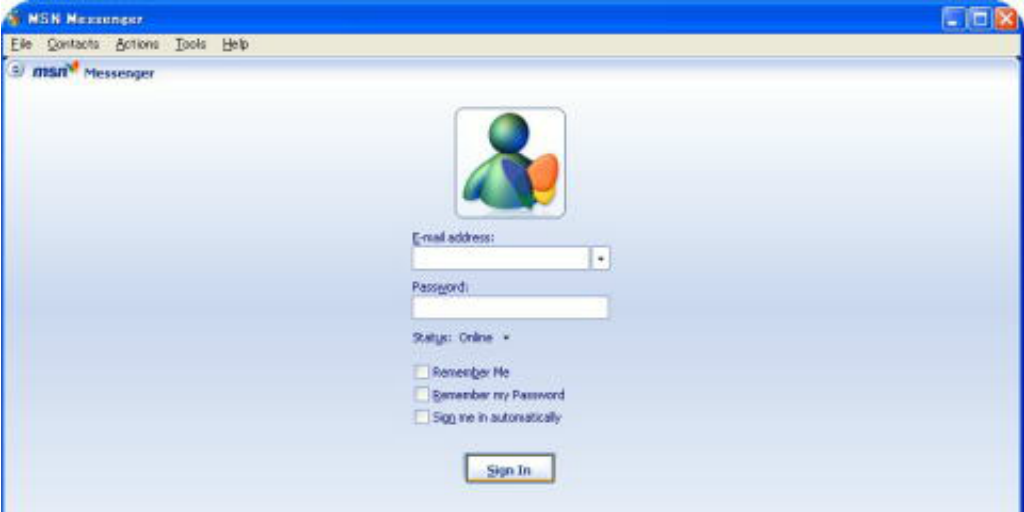 [Image description: Screenshot of old AOL chat room.] via Wikimedia Commons