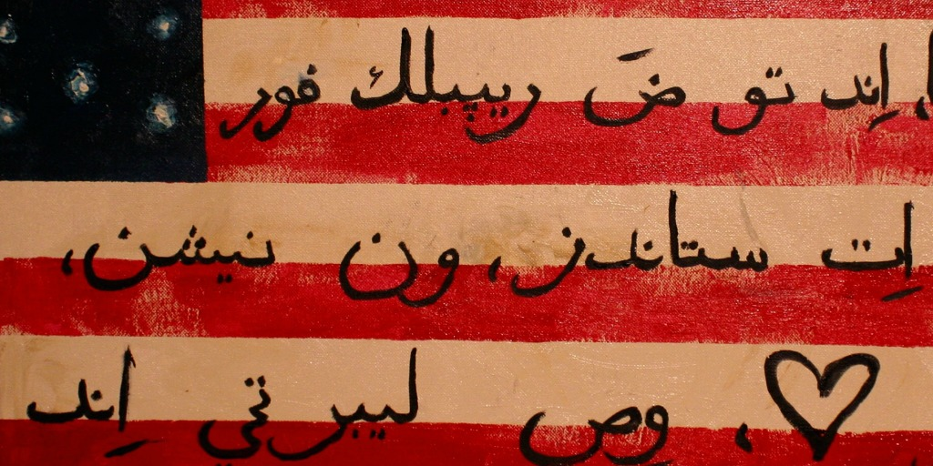 Arabic writing on the American flag.