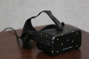 VR Device Image