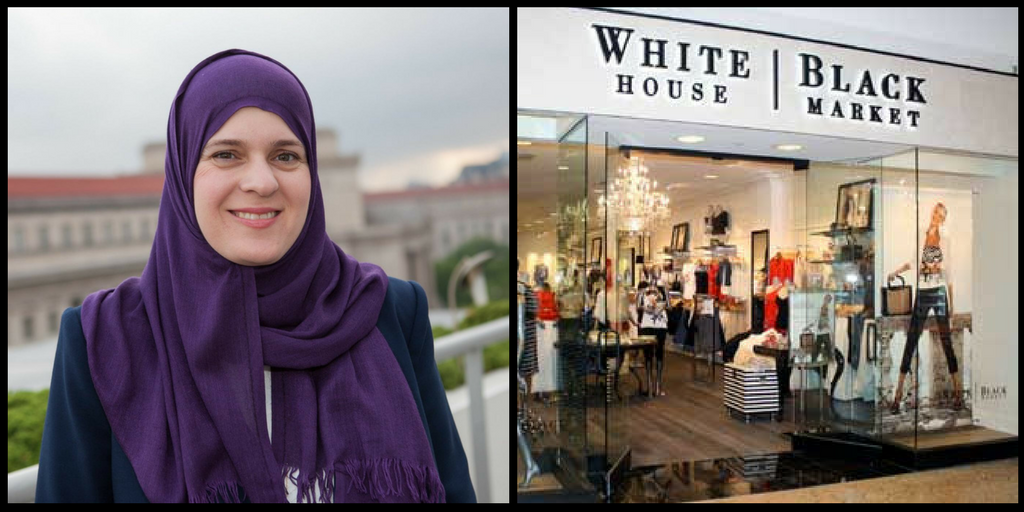 Muslim female Nadia Alawa in a scarf and White House Black Market store collage
