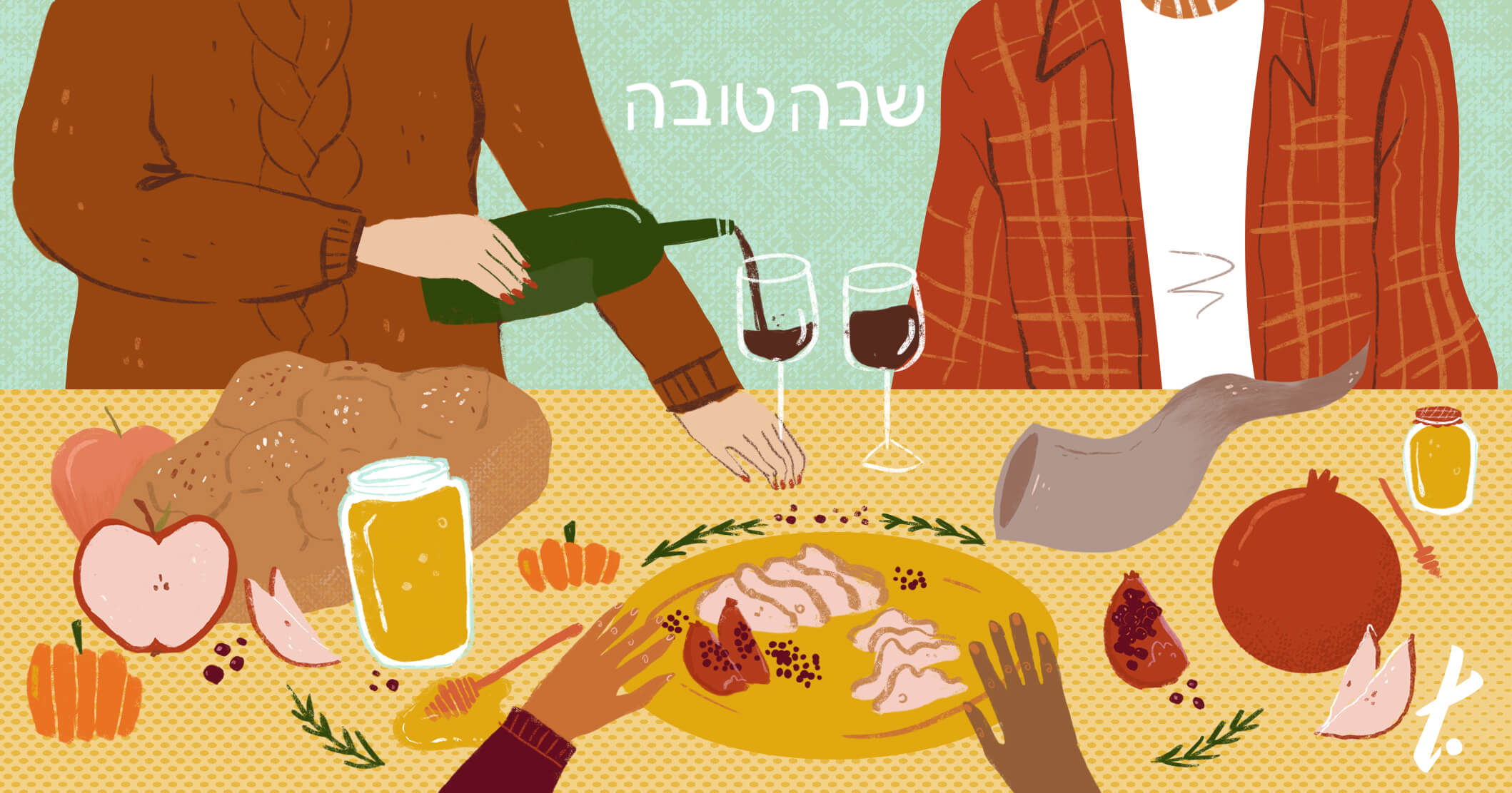 "People are gathered around a table, on which there are apples, honey, pumpkins, and wine. The words ""Shana Tova"" are written in Hebrew."