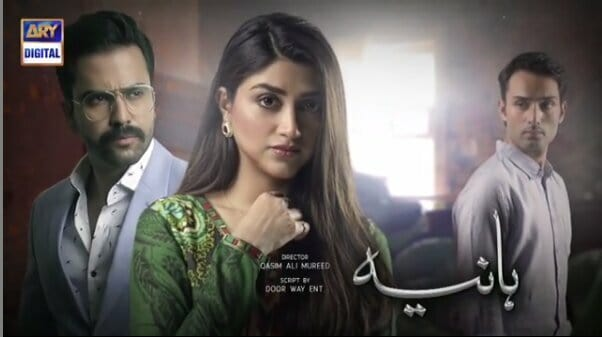 'Hania' official poster depicting the main characters of the show.