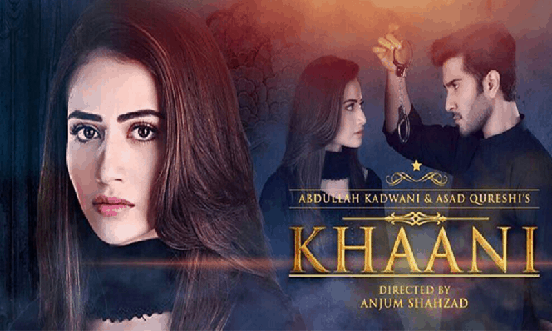'Khaani' official poster depicting the main characters of the show