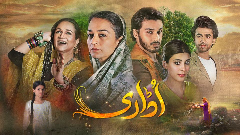 'Udaari' official poster depicting the main characters of the show.
