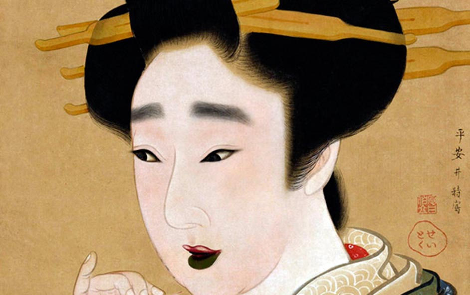 Painting of a Japanese woman with Black teeth.
