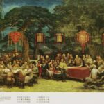 Chinese poster of Chairman Mao and other national leaders at a moon festival gathering, outside under trees and lanterns.