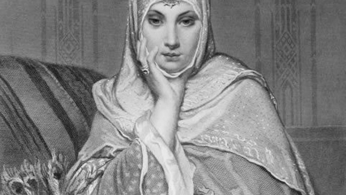 Portrait of Fatima Al-Fihri