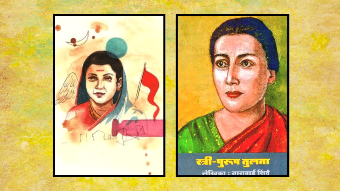 Two pictures of Tarabai Shinde on a yellow background