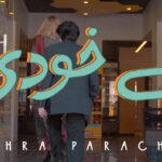 "The opening card of the music video, featuring the song title, ""Bekhudi"", and artist name, Zahra Paracha."