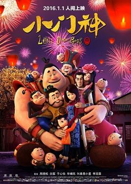 The characters - deities and humans - are all huddled in a big hug with fireworks and traditional Chinese lanterns floating behind them.