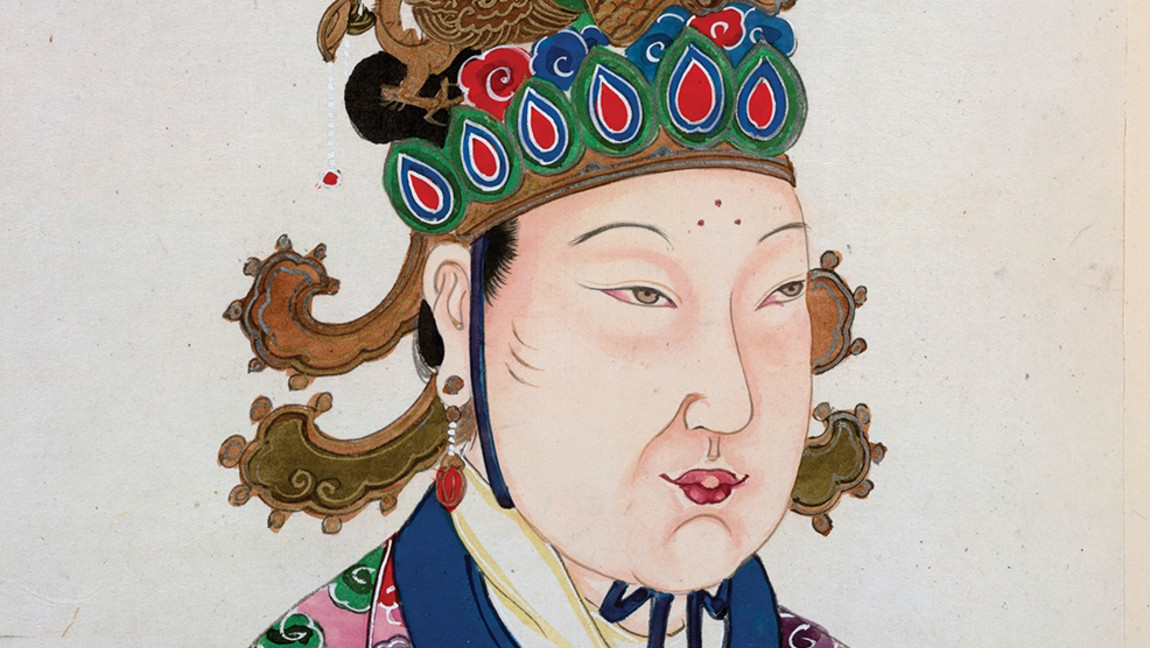 """An image of Wu Zetian from """"An 18th century album of portraits of 86 emperors of China, with Chinese historical notes""""."""