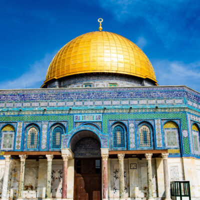 Al Aqsa mosque in East Jerusalem.