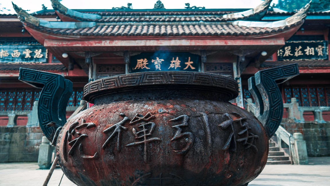[image description: image of a Chinese temple]